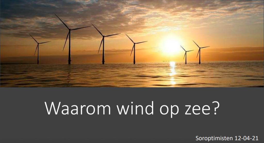 wind op zee SDG duurzaamhied